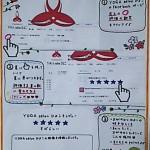 アロマ1本プレゼント♡facebookから《YOGA salon ひよこ》をレビューしてね♡.+:。 ヾ(◎´∀`◎)ノ 。:+.