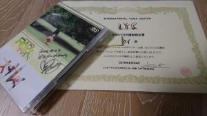 DSC_0620