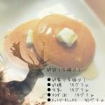 今週、来週の空き情報(^-^) スフレホットケーキをおうちで♡♡♡画像保存してね♪