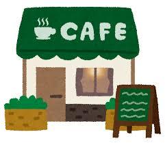 近場で美味しいカフェ特集♪