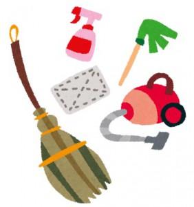 年末の大掃除もう終わりましたか?✨✨
