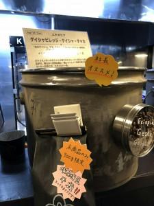 筋肉つけながら痩せる!!完全無欠のバター珈琲を投入!!!☕( ・_・)ノΞ●~* 朝、ヨガをする30分前に飲むだけで、脂肪を分解燃焼🔥🔥🔥