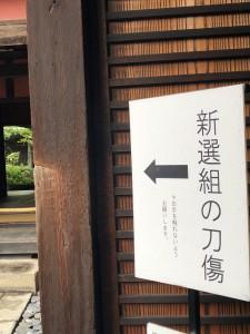 kay  京都旅🍁京都でも妄想炸裂!