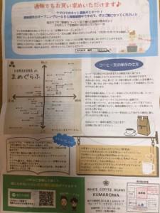 image1(2)