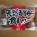 パン派の朝食に♪オススメのパンはこれ☆