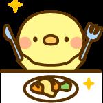 食べたいものを食べる