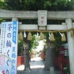 初めての相撲大会♪新しいことを知るって楽しいです(^^)