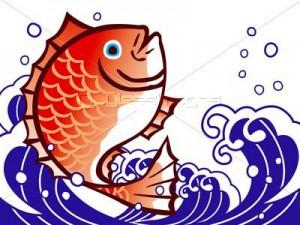 あなたは、大衆魚(たら)?高級魚(たい)?