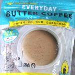 手軽で簡単なバターコーヒーのある生活☕✨楽しんでいます🎶