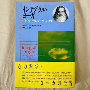 miwako わかる!読める!理解できる!…数年前に理解不能だった本が読めるようになっていたこと🙌🔥