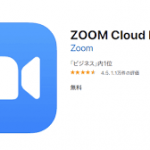 zoomってこんなに簡単なんですね‼︎初めて良かったオンラインレッスン♪