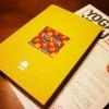ヨガ手帳って、クチコミ凄い良いんですね♡楽しみ(〃´ω`〃) 常にヨガと共に…