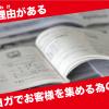 門外不出のYOGAマニュアル発刊 〜ヨガを深めたい全ての方へ〜